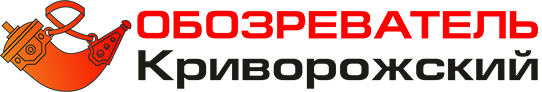Криворожский OBOZREVATEL - информационный портал
